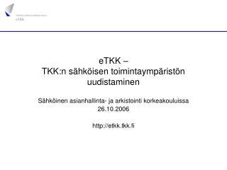 eTKK –  TKK:n sähköisen toimintaympäristön  uudistaminen