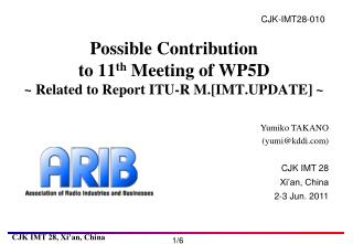 Possible Contribution  to 11 th  Meeting of WP5D ~ Related to Report ITU-R M.[IMT.UPDATE] ~