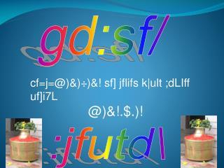 gd:sf/