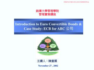 Introduction to Euro Convertible Bonds & Case Study: ECB for ABC  公司