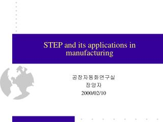 STEP and its applications in manufacturing
