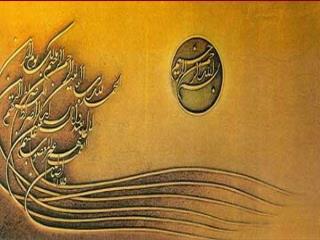 عنوان درس: مدیریت تولید استاد راهنما: جناب آقای دکتر سید حسینی
