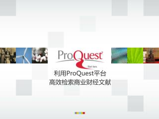 ?? ProQuest ?? ??????????