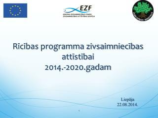 Rīcības programma zivsaimniecības attīstībai 2014.-2020.gadam