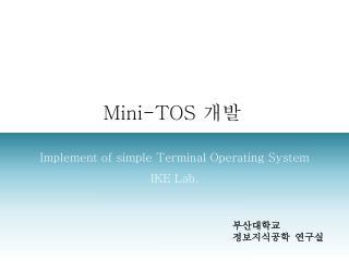 Mini-TOS  개발