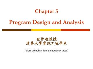 Chapter 5 Program Design and Analysis