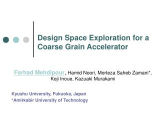 Design Space Exploration for a Coarse Grain Accelerator
