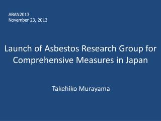 Launch of Asbestos Research Group for Comprehensive Measures in Japan