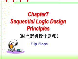 Chapter7   Sequential Logic Design Principles