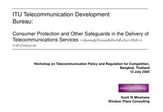 ITU Telecommunication Development  Bureau:
