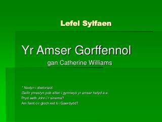 Lefel Sylfaen