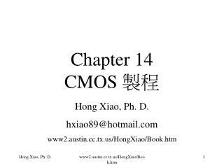 Chapter 14   CMOS  製程