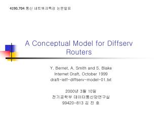 A Conceptual Model for Diffserv Routers