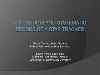 On Random  and Systematic  Errors of a Star Tracker