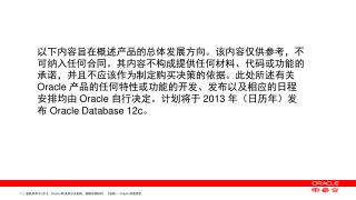 Oracle Data Guard  ????????