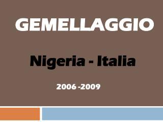 GEMELLAGGIO