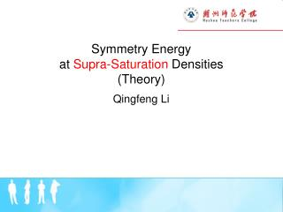 Symmetry Energy  at  Supra-Saturation  Densities (Theory)