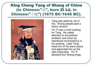 Tang was jailed by Jie of Xia.  Shang people paid a heavy ransom.