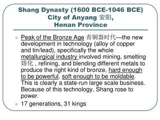 Shang Dynasty (1600 BCE-1046 BCE) City of Anyang  ?? ,  Henan Province
