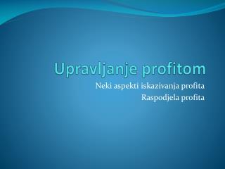 Upravljanje profitom