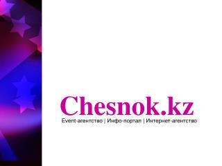 Chesnok.kz