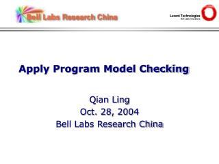 Apply Program Model Checking