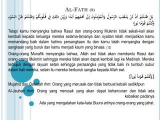 Al- Fath (9)