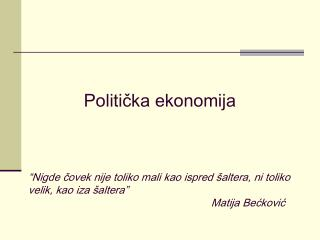 Politi?ka ekonomija