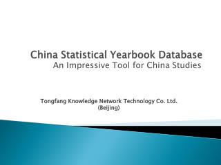 China Statistical Yearbook Database