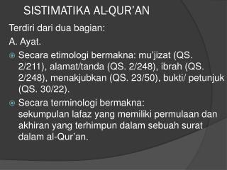 SISTIMATIKA AL-QUR'AN