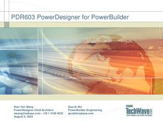PDR603  PowerDesigner for PowerBuilder