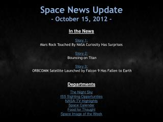 Space News Update - October 15, 2012 -