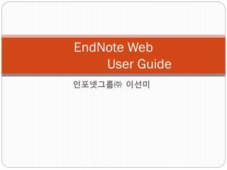 EndNote Web                 User Guide