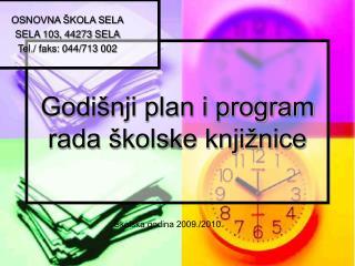Godišnji plan i program rada školske knjižnice