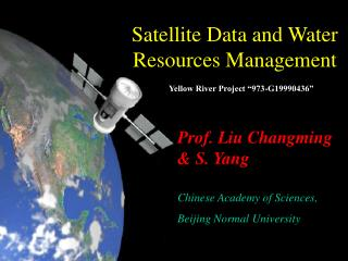 Satellite Data and Water Resources Management