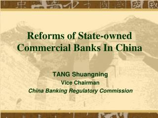 Latest Development of China's Banking Sector