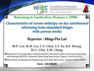 Characteristics of excess enthalpy on dry autothermal reforming from simulated biogas