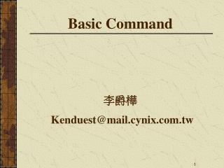 Basic Command
