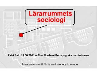 Lärarrummets  sociologi