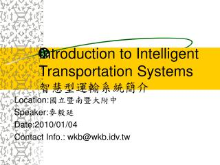 Introduction to Intelligent Transportation Systems 智慧型運輸系統簡介