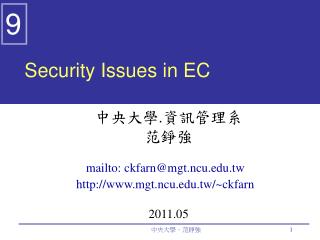 Security Issues in EC