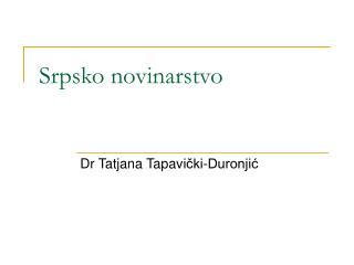 Srpsko novinarstvo