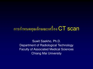 ????????????????????????  CT scan