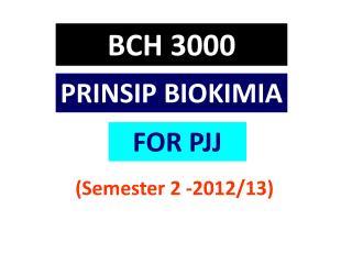 BCH 3000