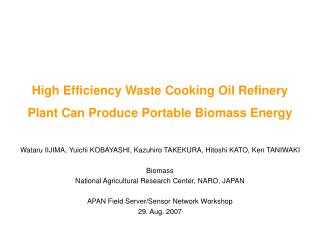 High Efficiency Waste Cooking Oil Refinery Plant Can Produce Portable Biomass Energy