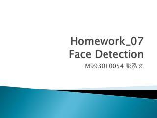 Homework_07 Face Detection