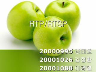 RTP/RTSP