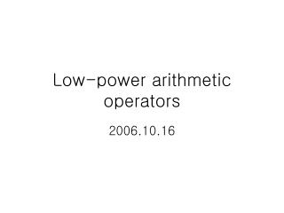 Low-power arithmetic operators
