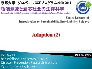 Series Lecture of  Introduction to Sustainability/Survivability Science