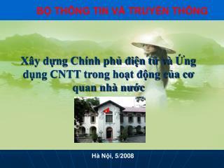 Hà Nội, 5/2008